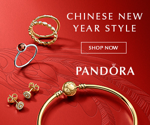 Chinese New Year Coupons